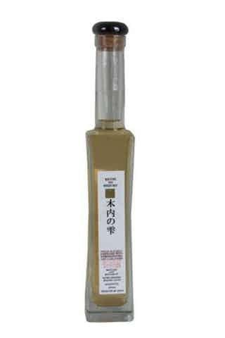 Kiuchi No Shizuku