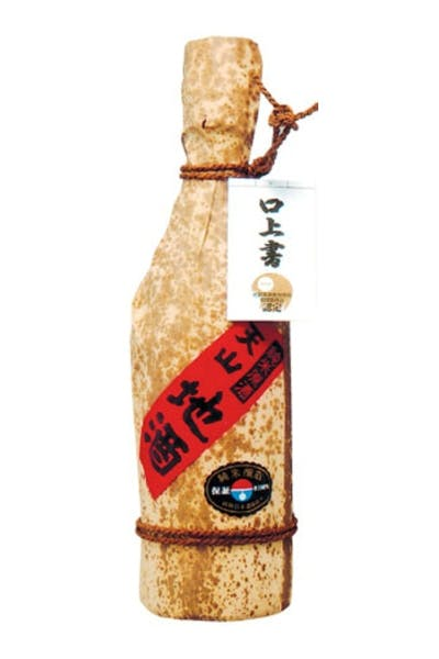 Tenzan Junmai Genshu Sake